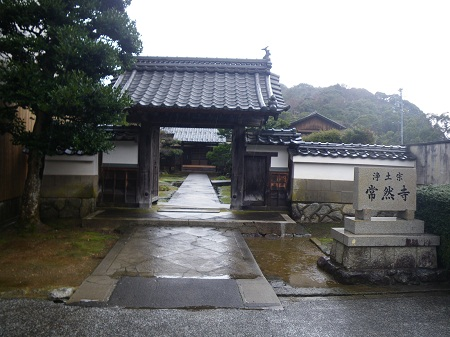 3choumachi 12-04 (2).JPG
