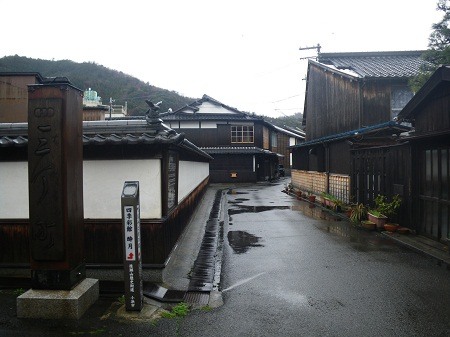 3choumachi 12-04 (4).JPG