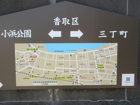 3choumachi  (3).JPG
