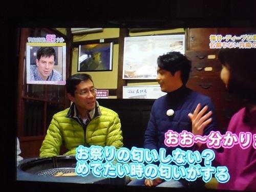 NHK 放映 (12).JPG