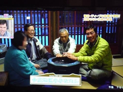 NHK 放映 (8).JPG