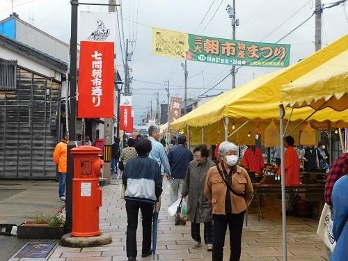 asaichimatsuri 10.27  (2).JPG