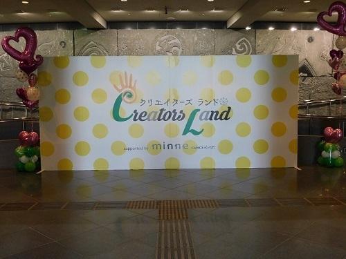 criators  (1).JPG