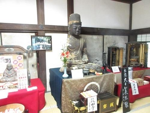 daiannzennji  (7).JPG