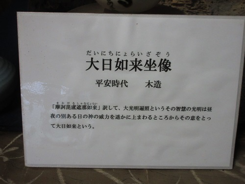 daiannzennji  (8).JPG