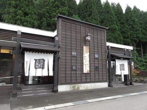 dannsuke  (2).JPG