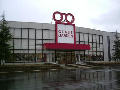 glassgarden 00.JPG