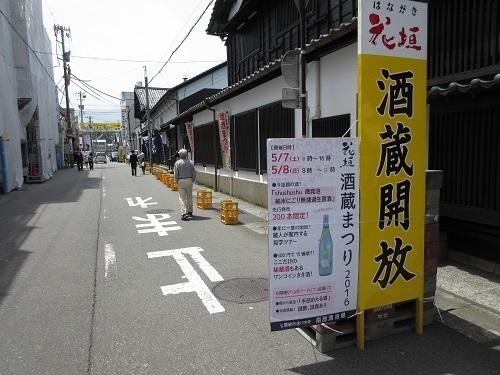 hanagaki  (1).JPG