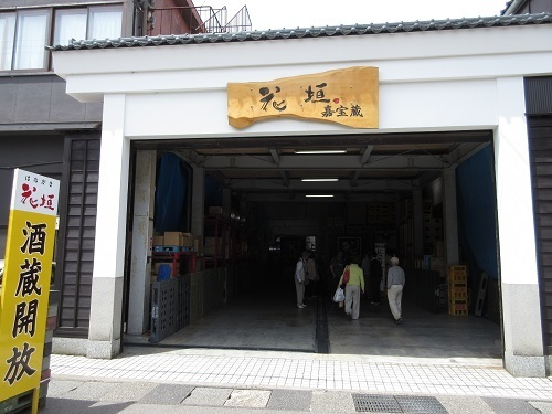hanagaki  (3).JPG