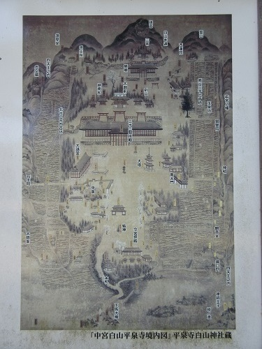 heisennji minamidani  (84).JPG