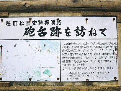 houdaiato 10-0200.JPG