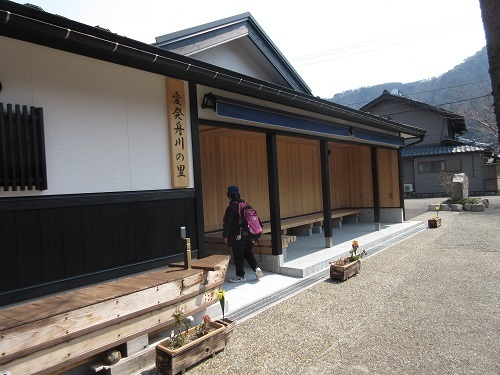 hunakawa  (3).JPG