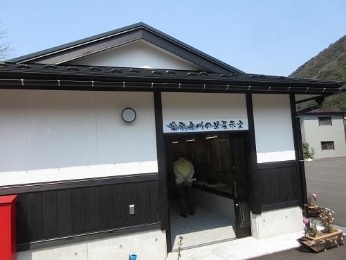 hunakawa  (5).JPG