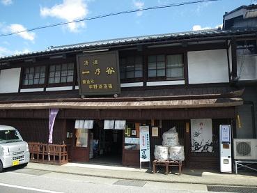 ichinotani 11-0301.JPG