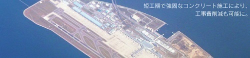 img_airport.jpg