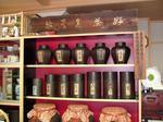 isikawa tea 1.JPG