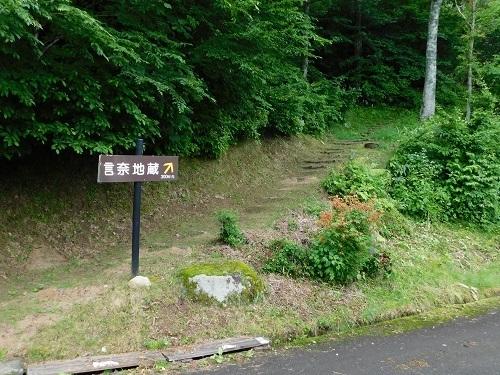 iunajizou  (1).JPG