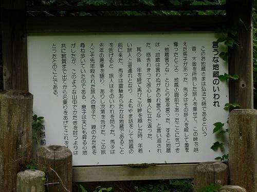 iunajizou  (6).JPG