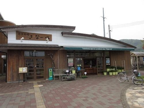 kina-re  (1).JPG