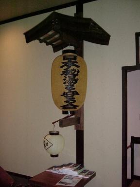 kogashima 02.JPG
