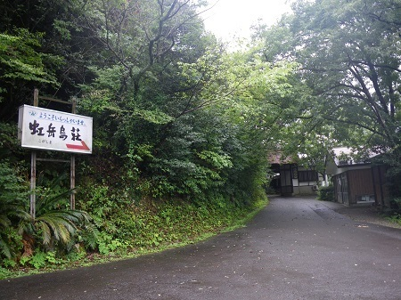 kogashimasou 13-09 (4).JPG