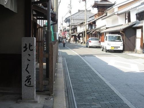 kurokabe  (1).JPG