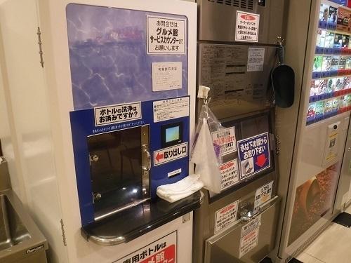 machibouke  (4).JPG