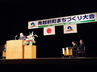 machidukuri 11-0307.JPG