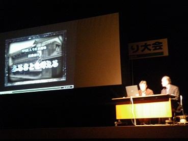 machidukuri 11-0311.JPG