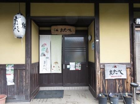 matabei 15-0414 (14).JPG
