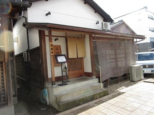 mikawaya  (2).JPG