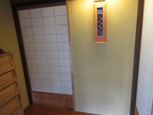 mikawaya  (7).JPG
