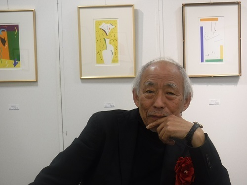 mitamura wao (10).JPG