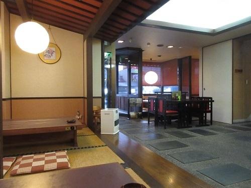 nishimuraya  (6).JPG