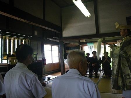 osegaki (3).JPG