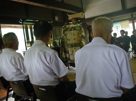 osegaki (4).JPG