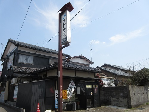 oshouzu  (1).JPG