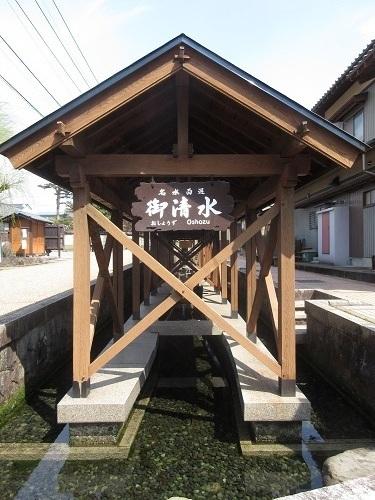 oshouzu  (5).JPG
