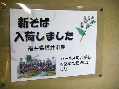 oshouzuan 07-04.JPG