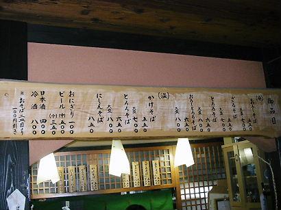 oshouzuan 07-05.JPG