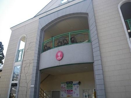 siroyamawainn 14-03 (1).JPG