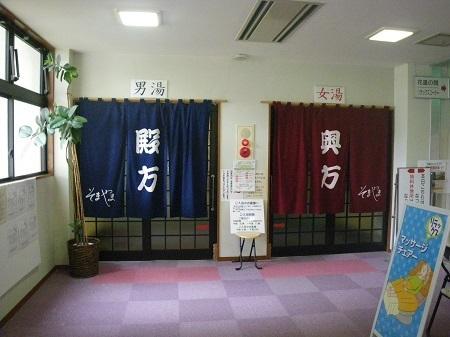 somayamasou 13-08 (6).JPG