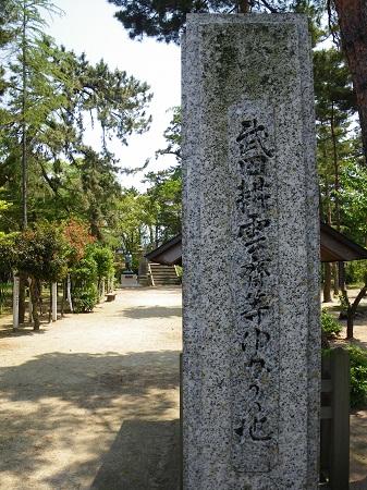 takedakounnsai 12-05 (14).JPG