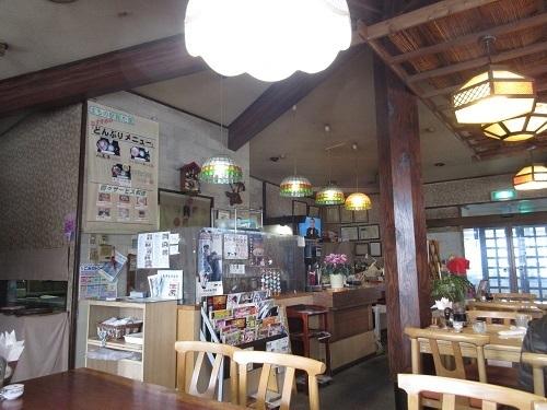 watari katuyama  (2).JPG