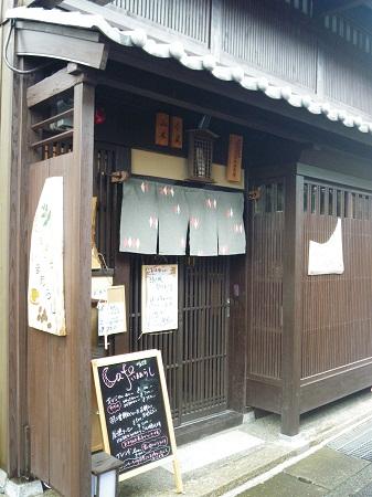 3choumachi 12-04 (6).JPG