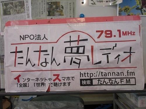 FM tannnann  (3).JPG