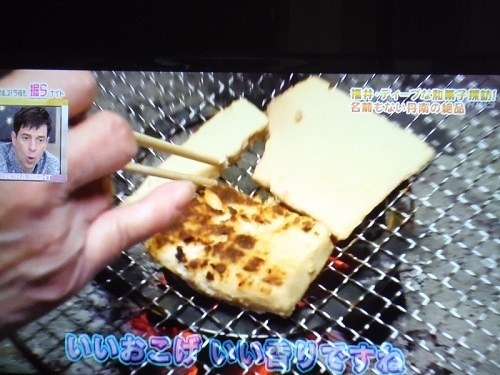 NHK 放映 (11).JPG