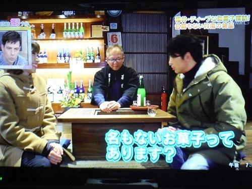 NHK 放映 (5).JPG