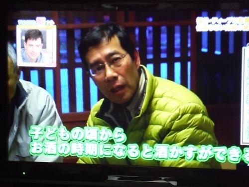 NHK 放映 (9).JPG
