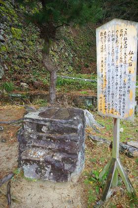 aduchijou 10-0306.JPG